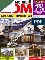 Proiecte de case 01-2012