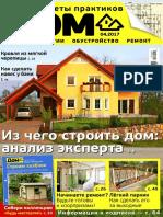 Proiecte de case 04-2017
