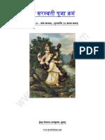 Saraswathi Pooja Vidhi - Skt 07.10.2019.pdf