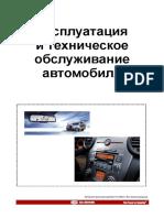 VOSM Textbook