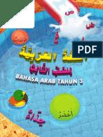 Bahasa Arab Tahun 3 Teks KSSR Semakan