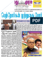 page-3-07-2010