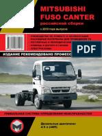 Mitsubishi Fuso Canter 5615