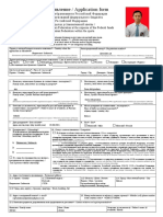 Application-IDN-6991-19_07.05.2019.pdf