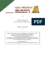 viveka sindamani.pdf