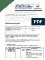Voc Port Online Appl Foramt Final - 21.01.20192522019581335