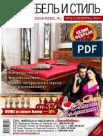 Мебель и стиль 2014-02 (07).pdf