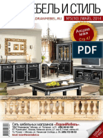 Мебель и стиль 2014-05 (10).pdf