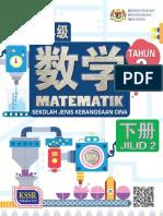 Matematik Tahun 3 Jilid 2 SJKC Teks KSSR Semakan