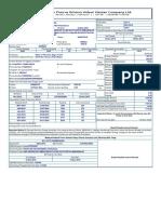 Electricity_bill_Receipt (1).pdf