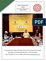 Biogas_Forum_Newsletter_Jan-June_2018 .pdf