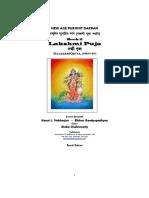 Book 2 Lakshmi Puja