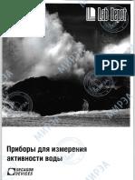 0902430.pdf