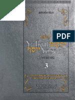 00 kitzur yalkut yosef 3.pdf
