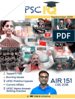 UPSC September Magazine (Eng)