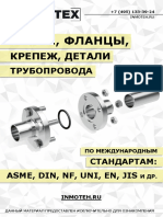 ASTM A519.pdf
