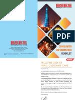 New_Customer_Booklet.pdf