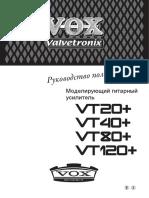 VT20_40_80_120Plus_OM-R2