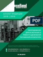 Catalog Dieselland 20.08.19