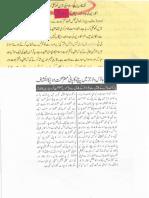 Aqeeda Khatm e Nubuwwat AND ISLAM-Pakistan-KE-DUSHMAN_213012