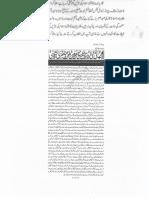Aqeeda Khatm e Nubuwwat AND ISLAM-Pakistan-KE-DUSHMAN_214139