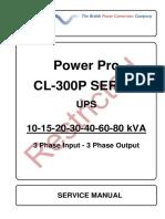 Power Pro Delta DS300