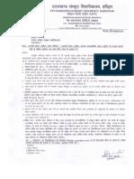 examlatterform2019-20
