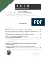17-3-2019 ¡á ßá®Ô.pdf