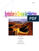 Symbolism_in_Chinese_Architecture.pdf