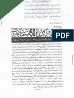 Aqeeda Khatm e Nubuwwat AND ISLAM-Pakistan_211808