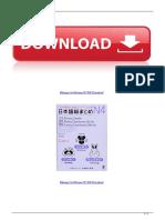 Nihongo So Matome n5 PDF Download