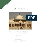 Hazrat Bu Ali Shah Qalandandar