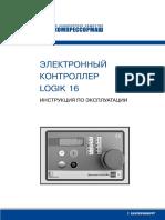 Logik 16_User.pdf