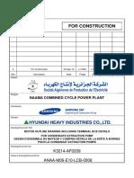 Anaa m06 e10 Lcb 0006 r0 Motor Outline Box