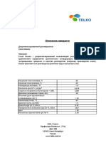 Exxsol_Hexane_Spec.pdf