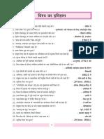 World-History-algPDF2.pdf
