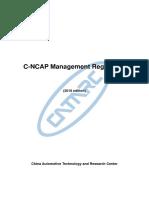 C-NCAP_Regulation_China.pdf