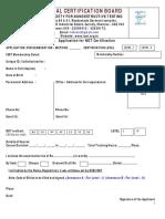 Application Form L - I & II Exam, 2018 (1)