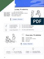 Communicate in Greek - Chapter 2