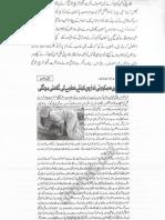 Aqeeda Khatm e Nubuwwat AND ISLAM-Pakistan-KE-DUSHMAN_214001