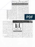 Aqeeda Khatm e Nubuwwat AND MASHRA _214600