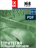 forex magazin - strategia