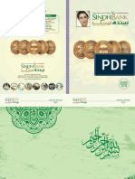 Sindh Bank Annual Report 2018