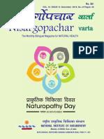 Nisargopachara varta_All_Pages-December-18-WEB
