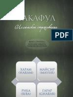 Takaful_pdf.pdf