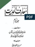 Maariful Hadith - 003 by Shaykh Muhammad Manzoor Nomani (r.a)