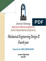 Design (II)1