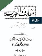 Maariful Hadith - 006 by Shaykh Muhammad Manzoor Nomani (r.a)