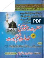 Hazrat Nanotvi (r.a) Aur Khidmaat e Khatam-E-Nubuwwat by Shaykh Saifur Rahman Qasim