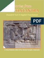 Stories From Panchatantra - Sanskrit English